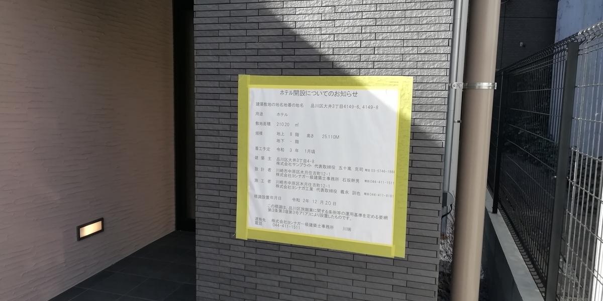 f:id:tamasuji:20210103114511j:plain