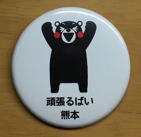 f:id:tamatamatama1984:20160826012030j:plain