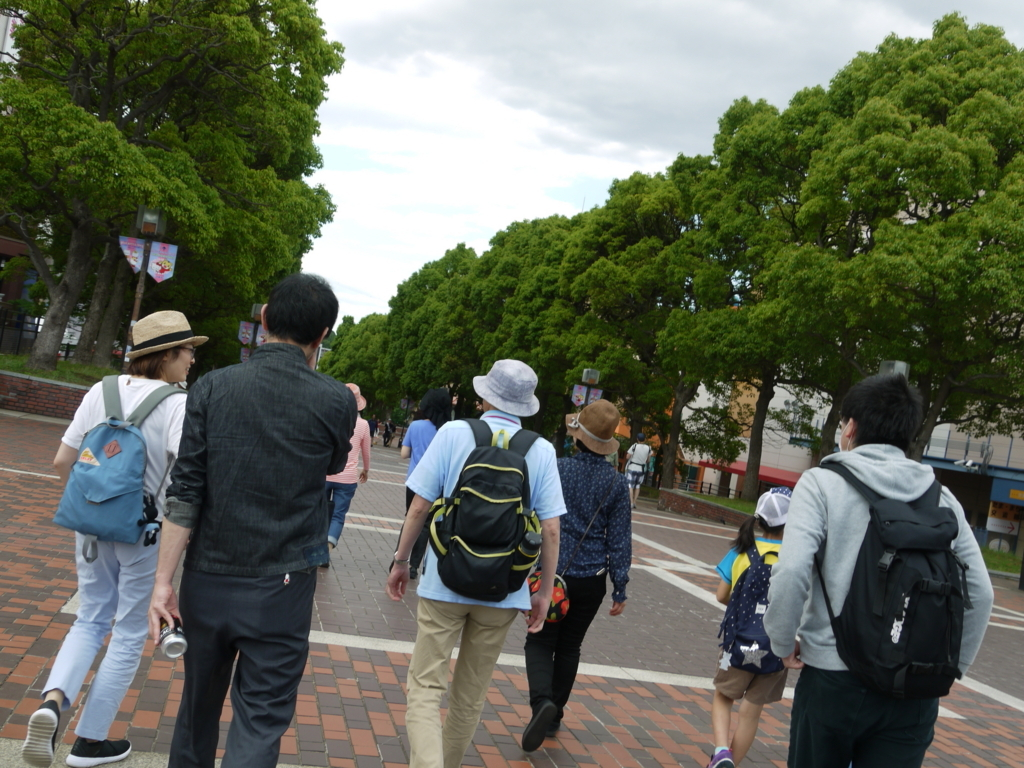 f:id:tamatamatama2017:20170605100601j:plain