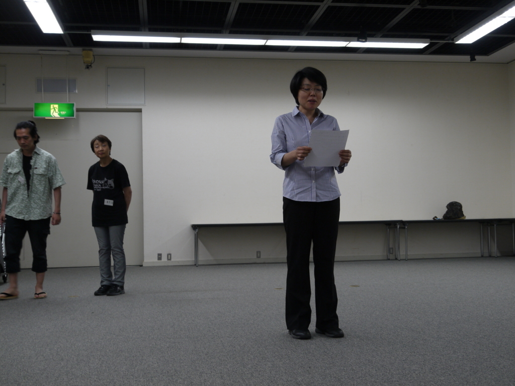 f:id:tamatamatama2017:20170619004057j:plain