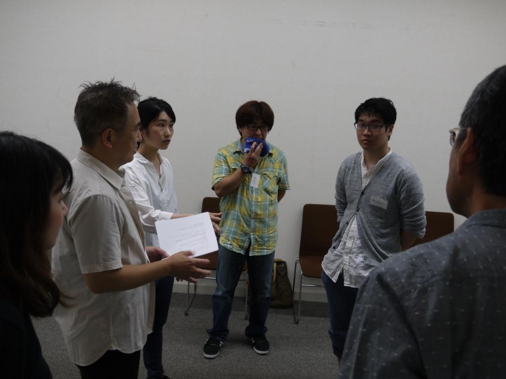 f:id:tamatamatama2017:20170628202618j:plain
