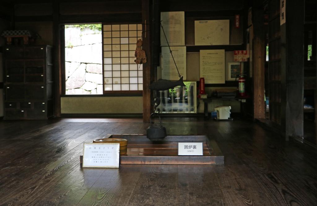 f:id:tamatamatama2017:20170720194653j:plain