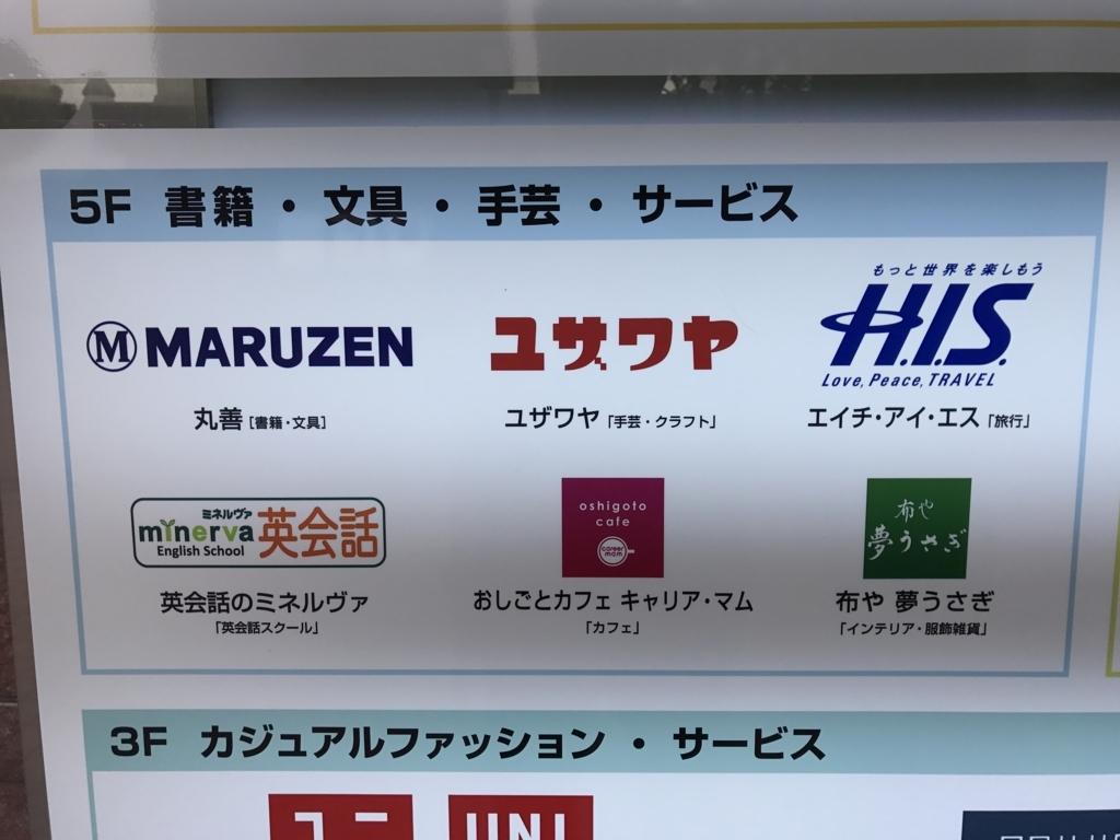 f:id:tamatamatama2017:20170720223307j:plain