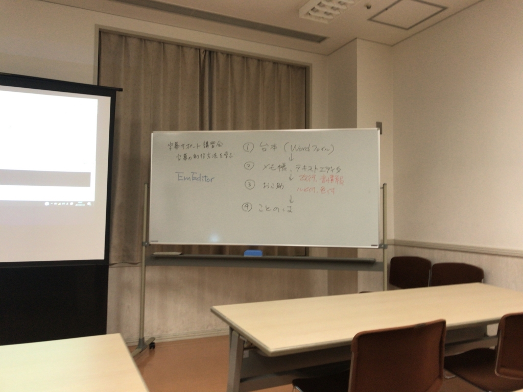f:id:tamatamatama2017:20170726020329j:plain