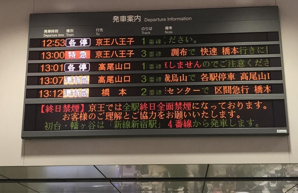 f:id:tamatamatama2017:20170729220029j:plain