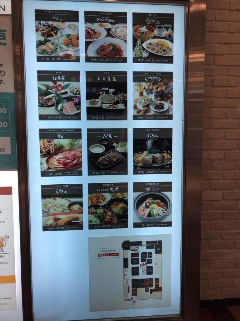 f:id:tamatamatama2017:20170731024118j:plain