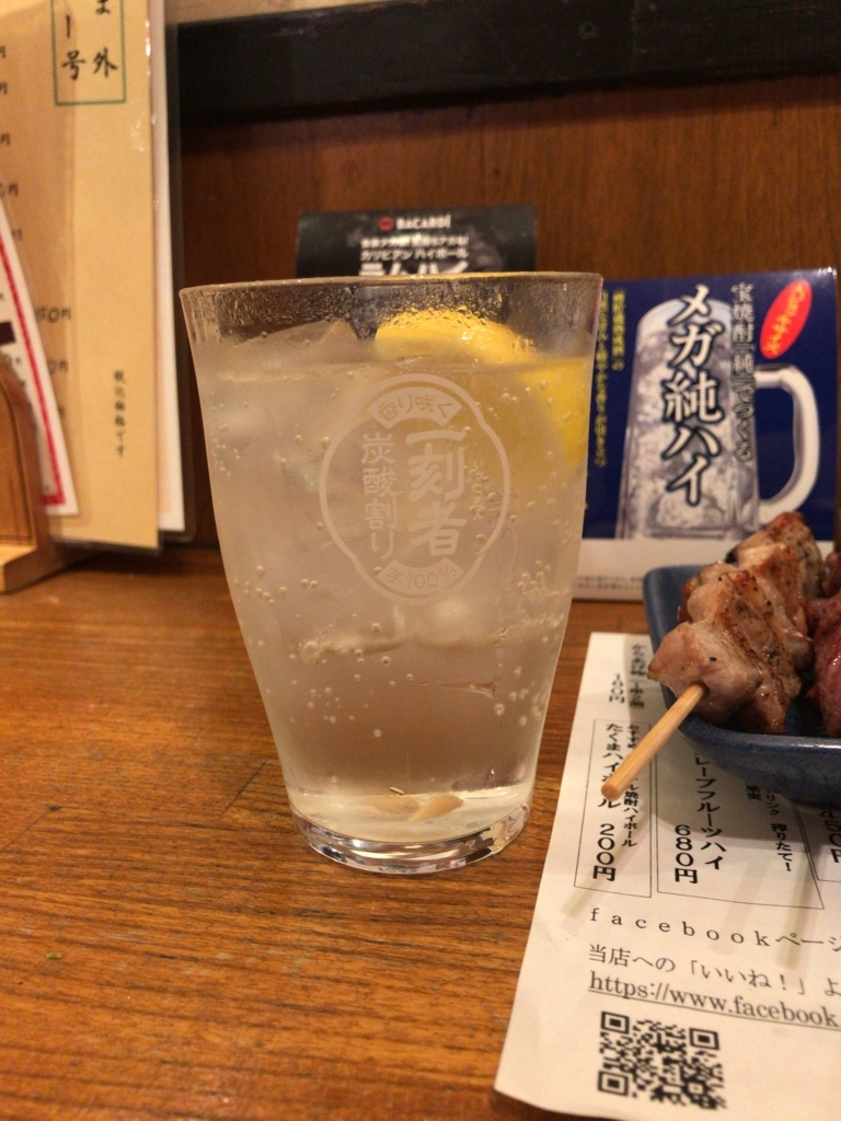 f:id:tamatamatama2017:20170731030348j:plain