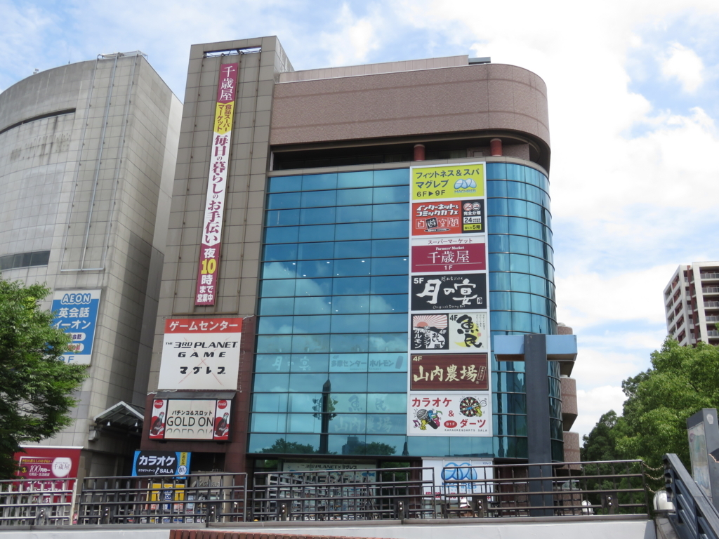 f:id:tamatamatama2017:20170803220039j:plain