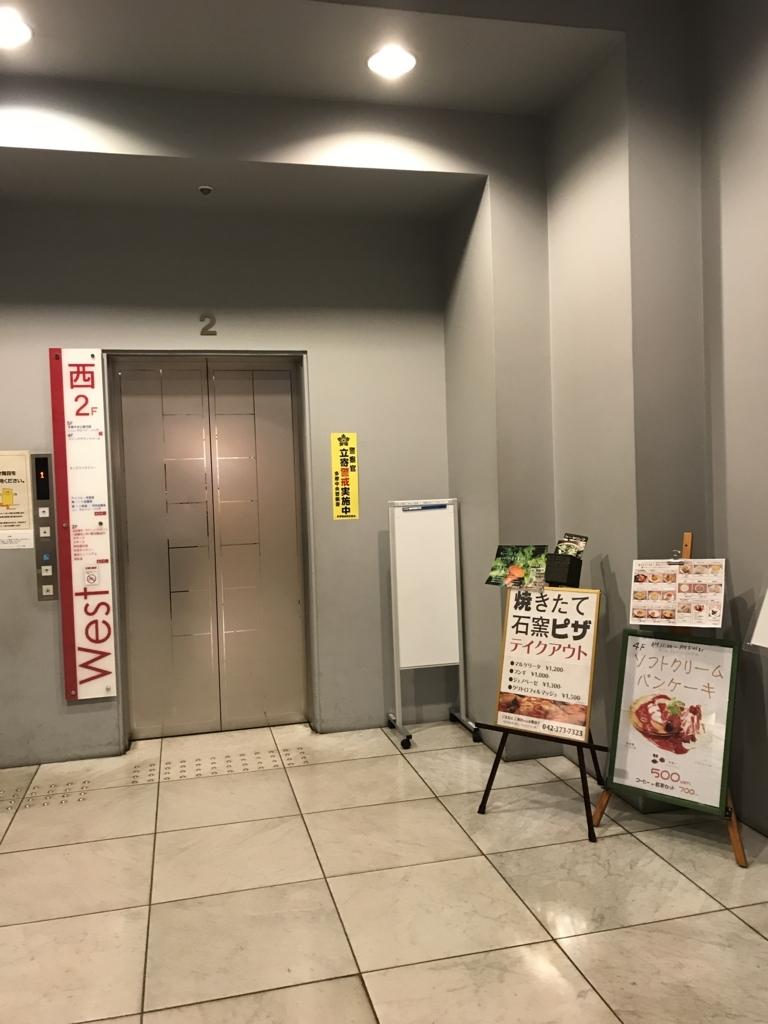 f:id:tamatamatama2017:20170803235833j:plain