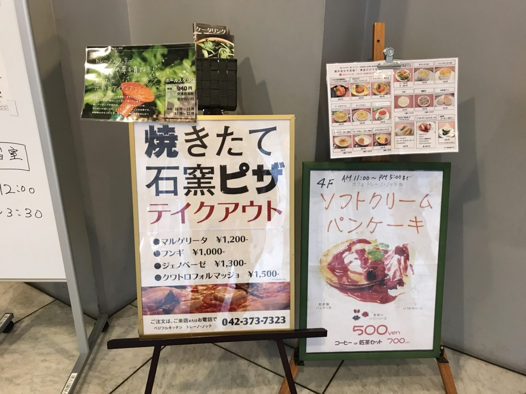 f:id:tamatamatama2017:20170803235914j:plain