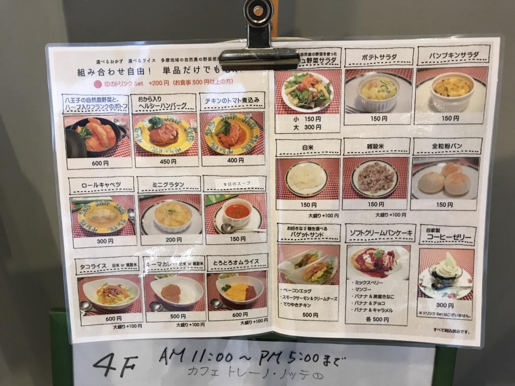 f:id:tamatamatama2017:20170803235941j:plain