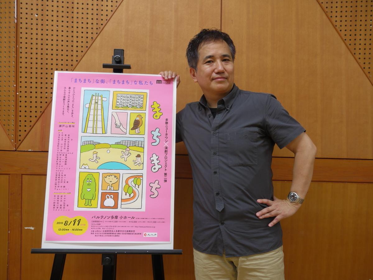 f:id:tamatamatama2017:20190805220442j:plain