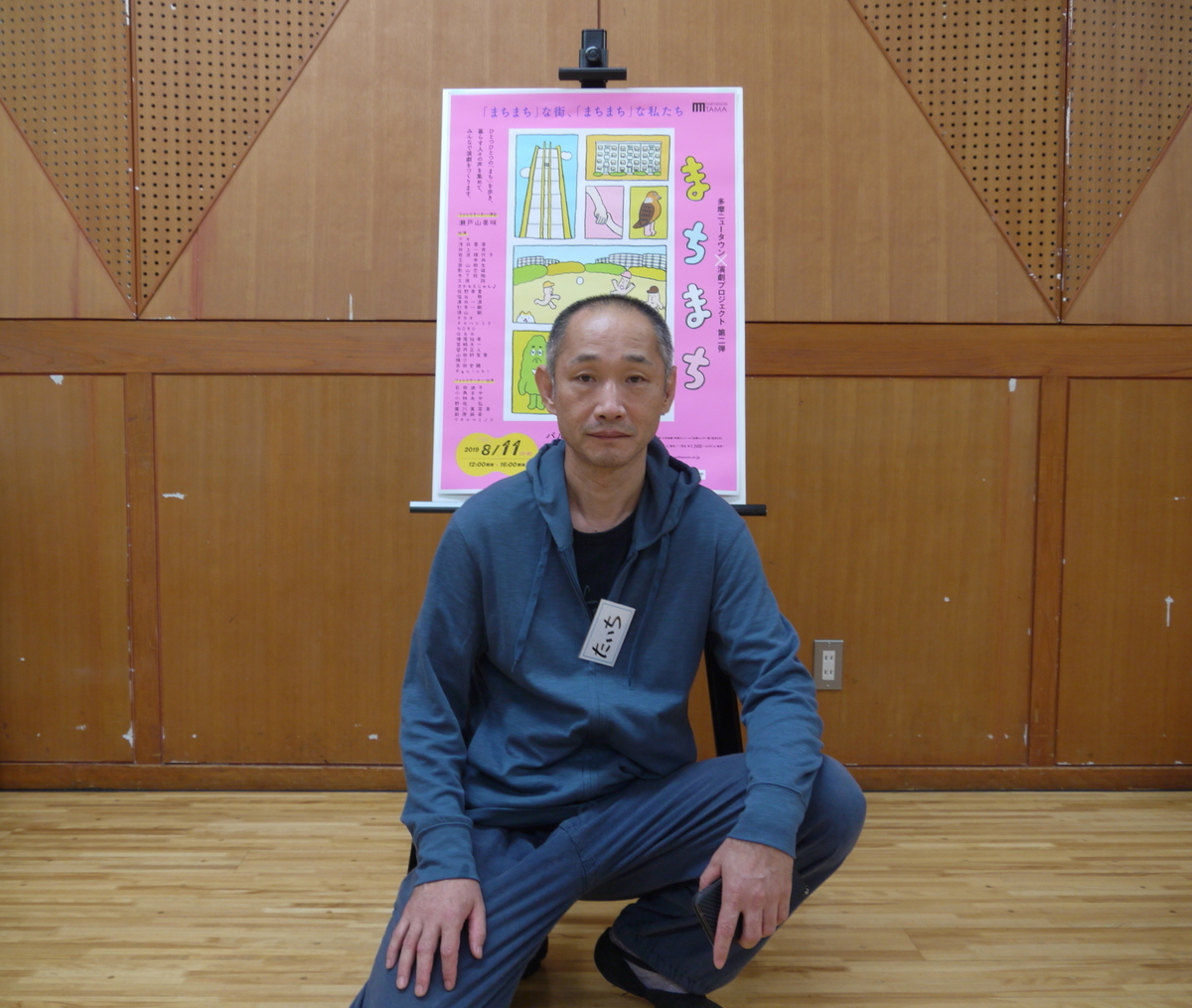 f:id:tamatamatama2017:20190806234751j:plain