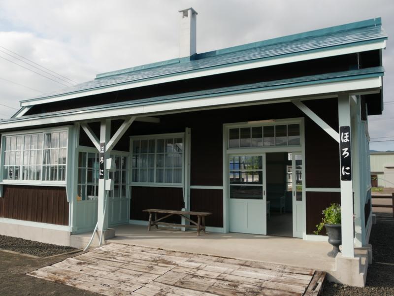 幌似駅(共和町) - どさんこカメラ