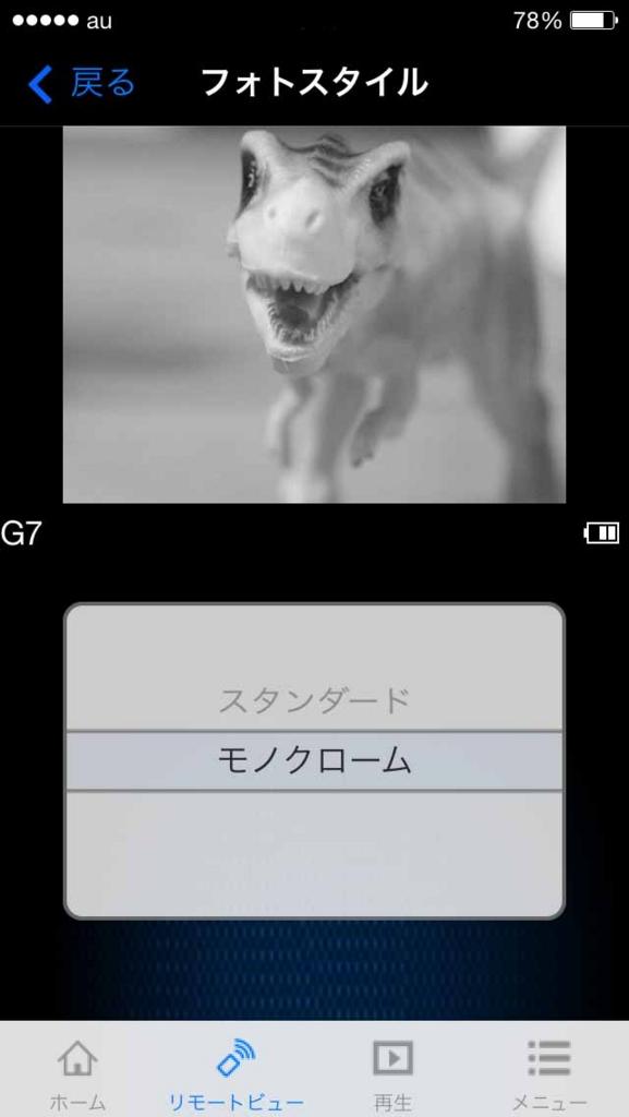 f:id:tamayoshi:20151217185844j:plain