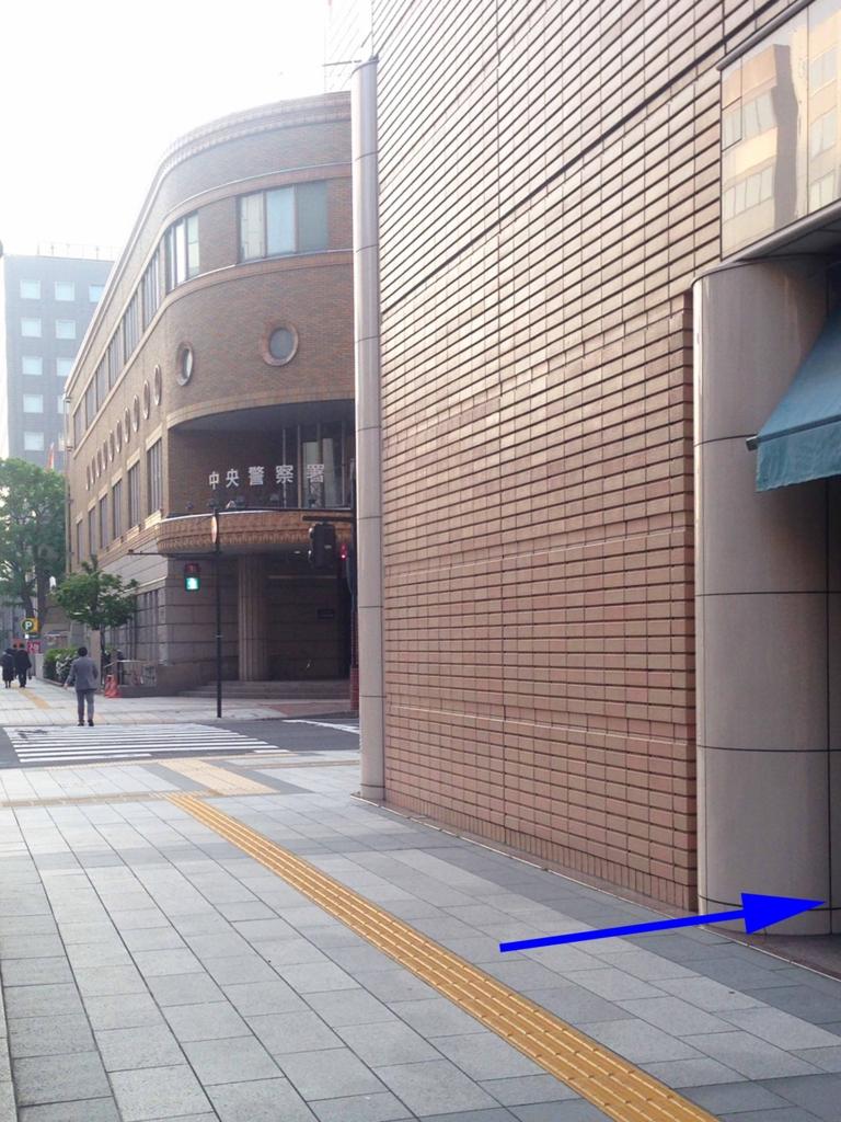 f:id:tamayoshi:20160522141606j:plain