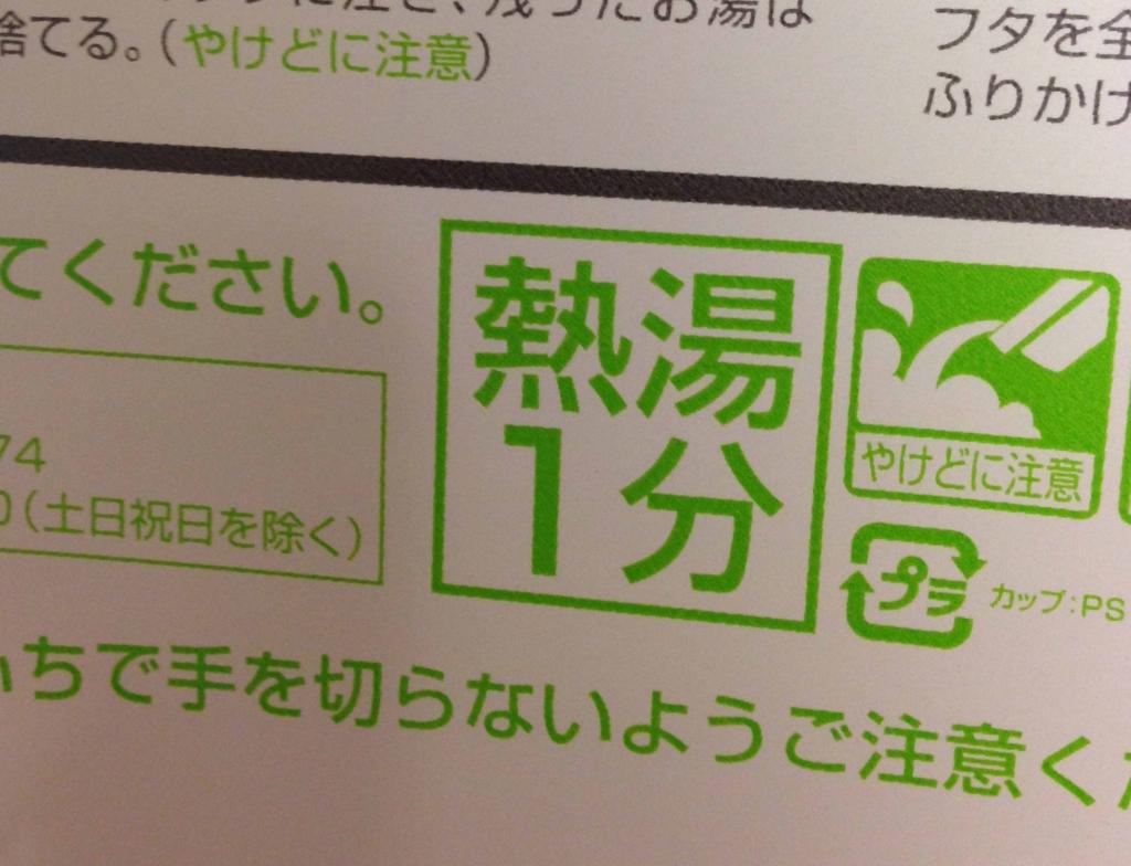 f:id:tamayoshi:20160629221357j:plain