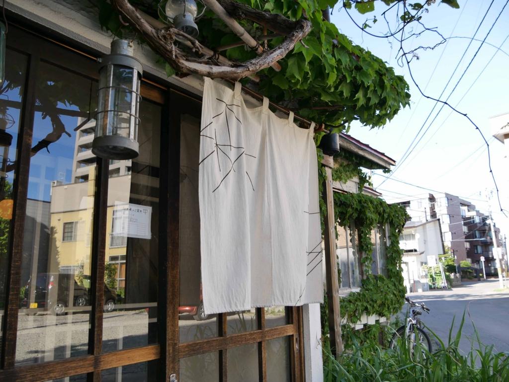 f:id:tamayoshi:20160724190656j:plain