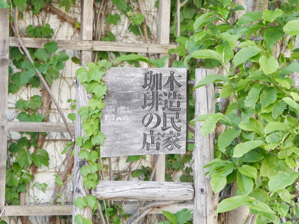 f:id:tamayoshi:20160724190748j:plain