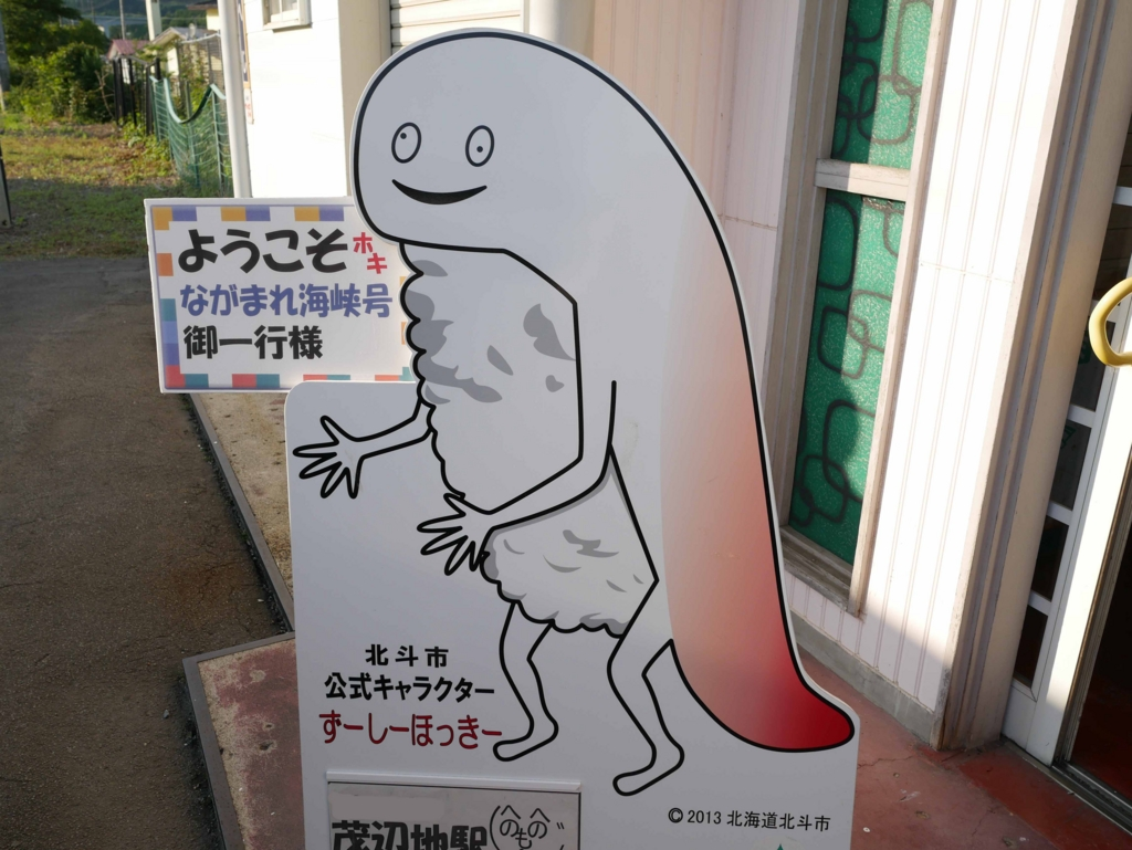 f:id:tamayoshi:20160812194603j:plain