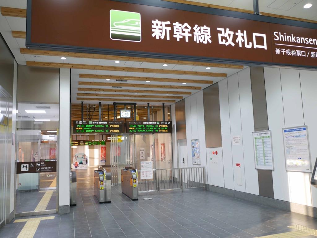 f:id:tamayoshi:20160812201847j:plain