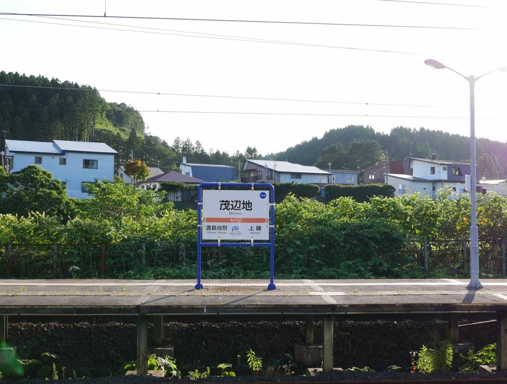 f:id:tamayoshi:20160816121349j:plain