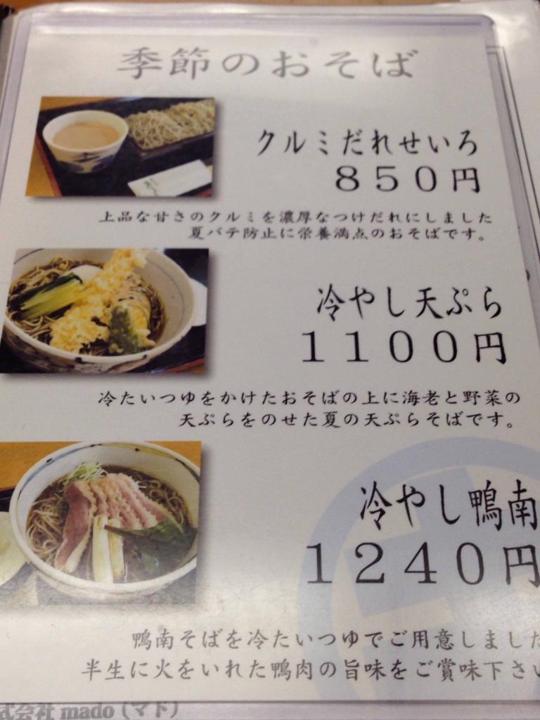 f:id:tamayoshi:20160821200644j:plain