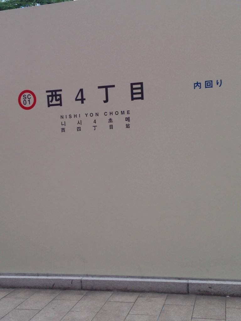 f:id:tamayoshi:20160821200926j:plain