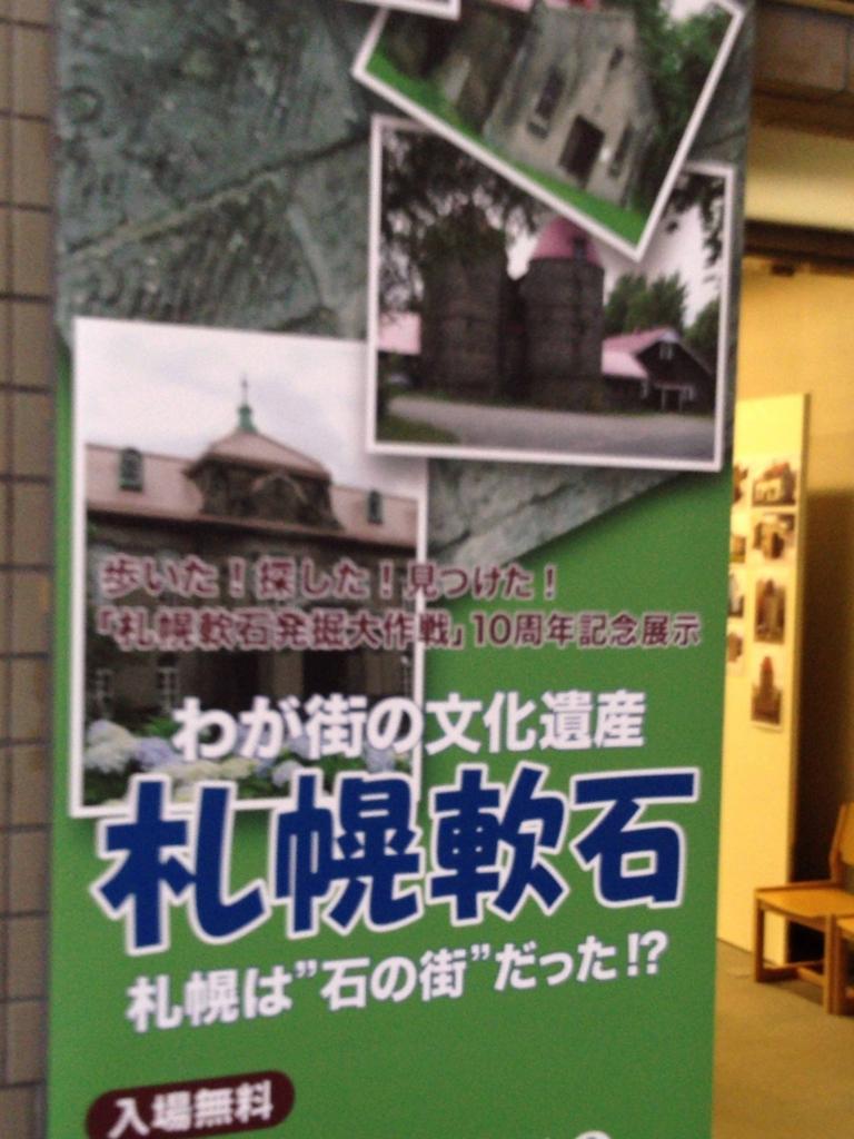 f:id:tamayoshi:20160821201231j:plain
