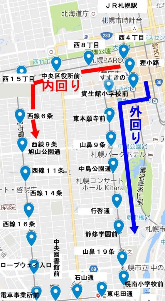 f:id:tamayoshi:20160821221414j:plain