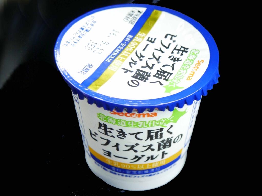 f:id:tamayoshi:20160923223815j:plain