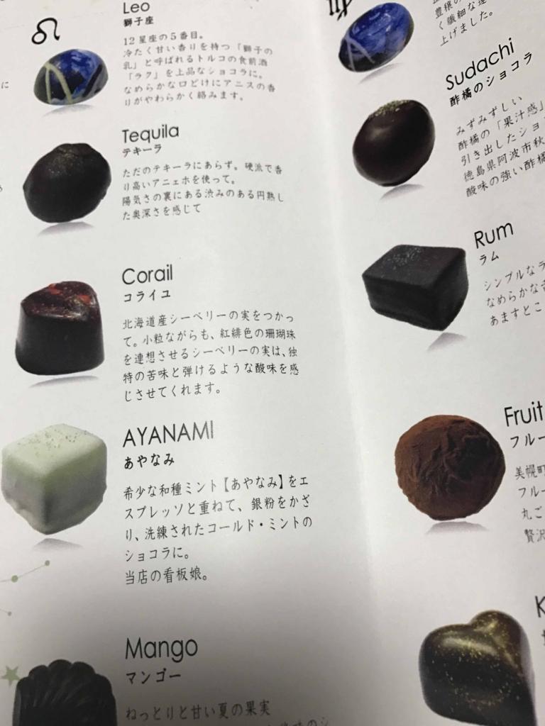 f:id:tamayoshi:20160930195036j:plain