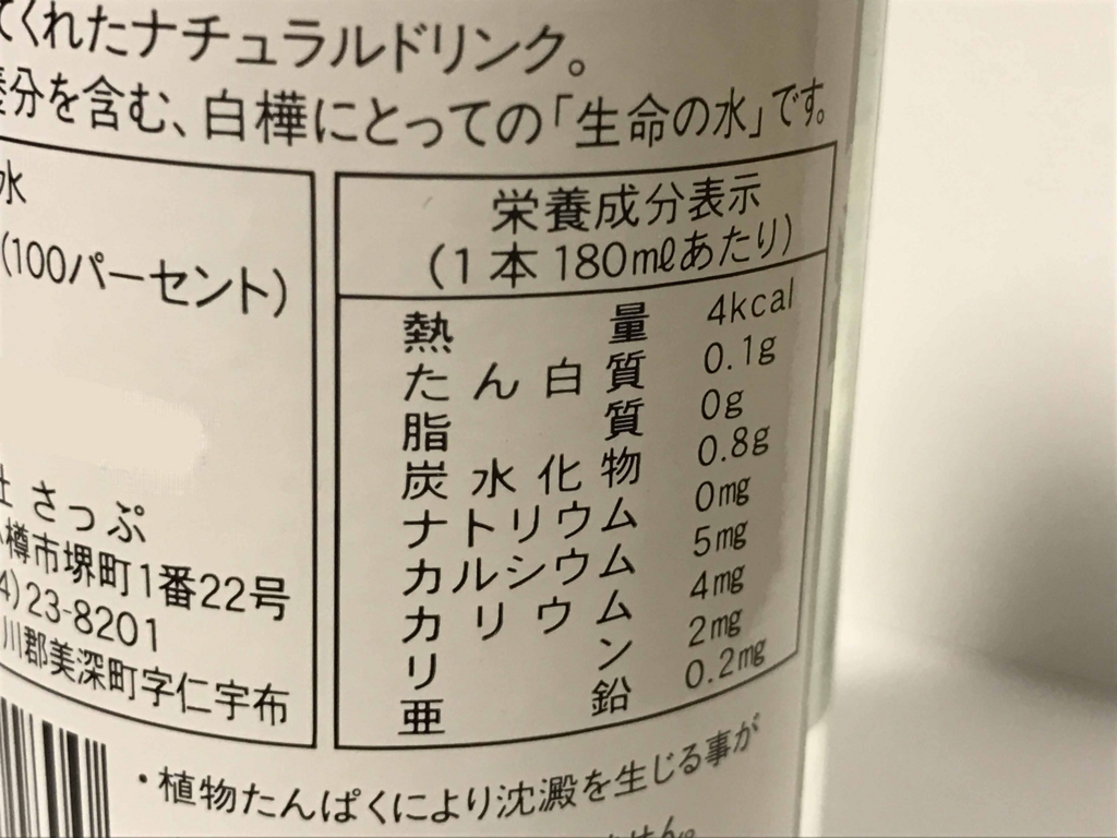 f:id:tamayoshi:20161027080341j:plain