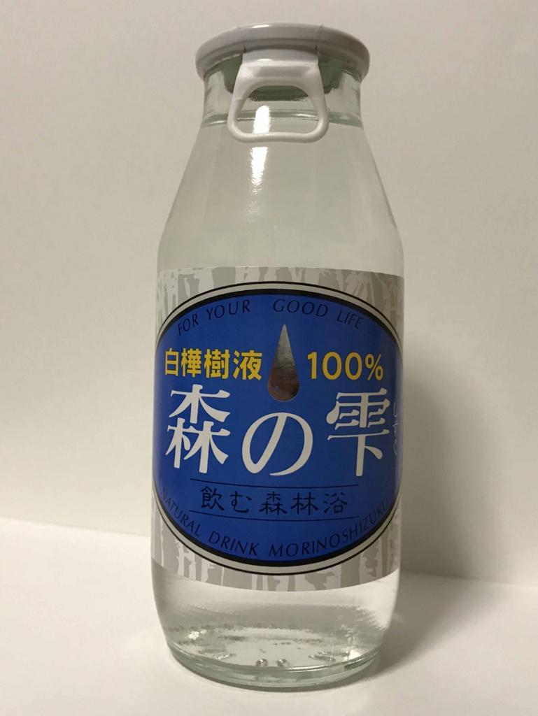 f:id:tamayoshi:20161027080408j:plain
