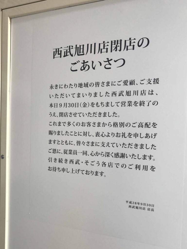 f:id:tamayoshi:20161103201827j:plain