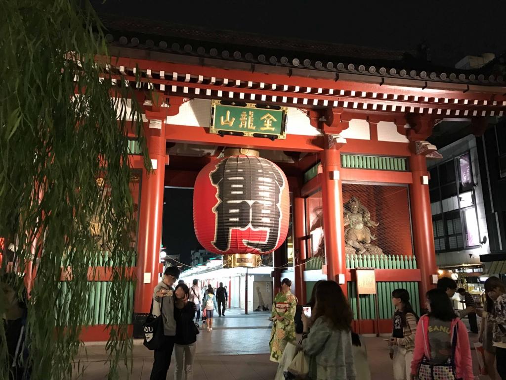 f:id:tamayoshi:20161120152847j:plain
