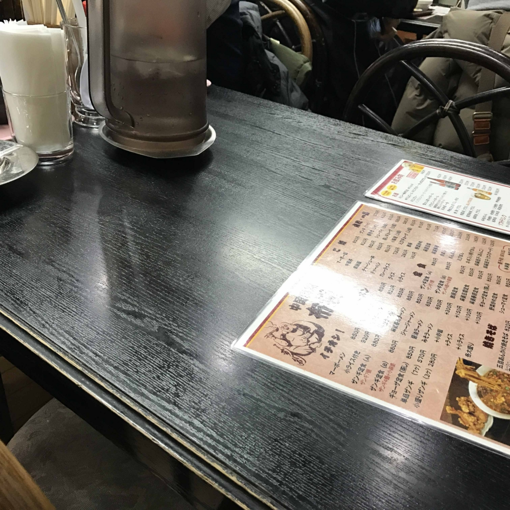 f:id:tamayoshi:20161204194245j:plain