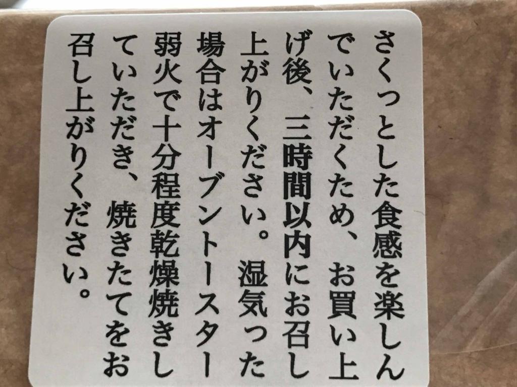 f:id:tamayoshi:20170104142152j:plain