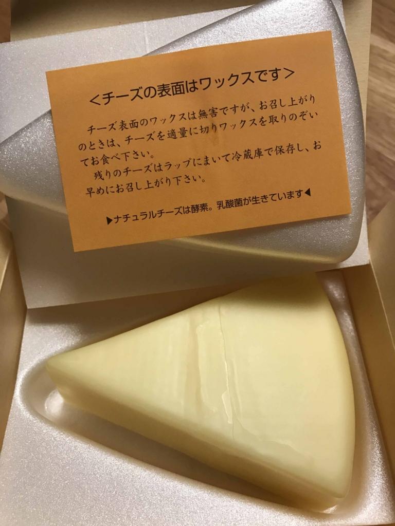 f:id:tamayoshi:20170105181403j:plain