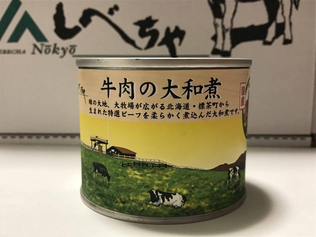 f:id:tamayoshi:20170109150237j:plain