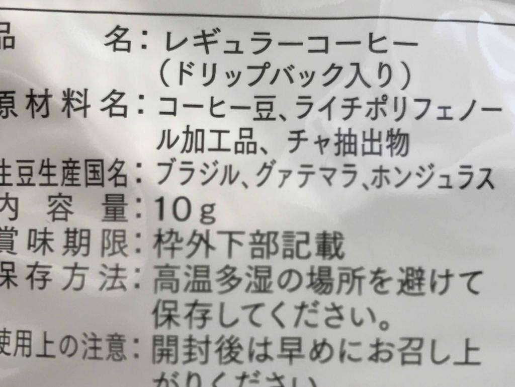 f:id:tamayoshi:20170129124108j:plain
