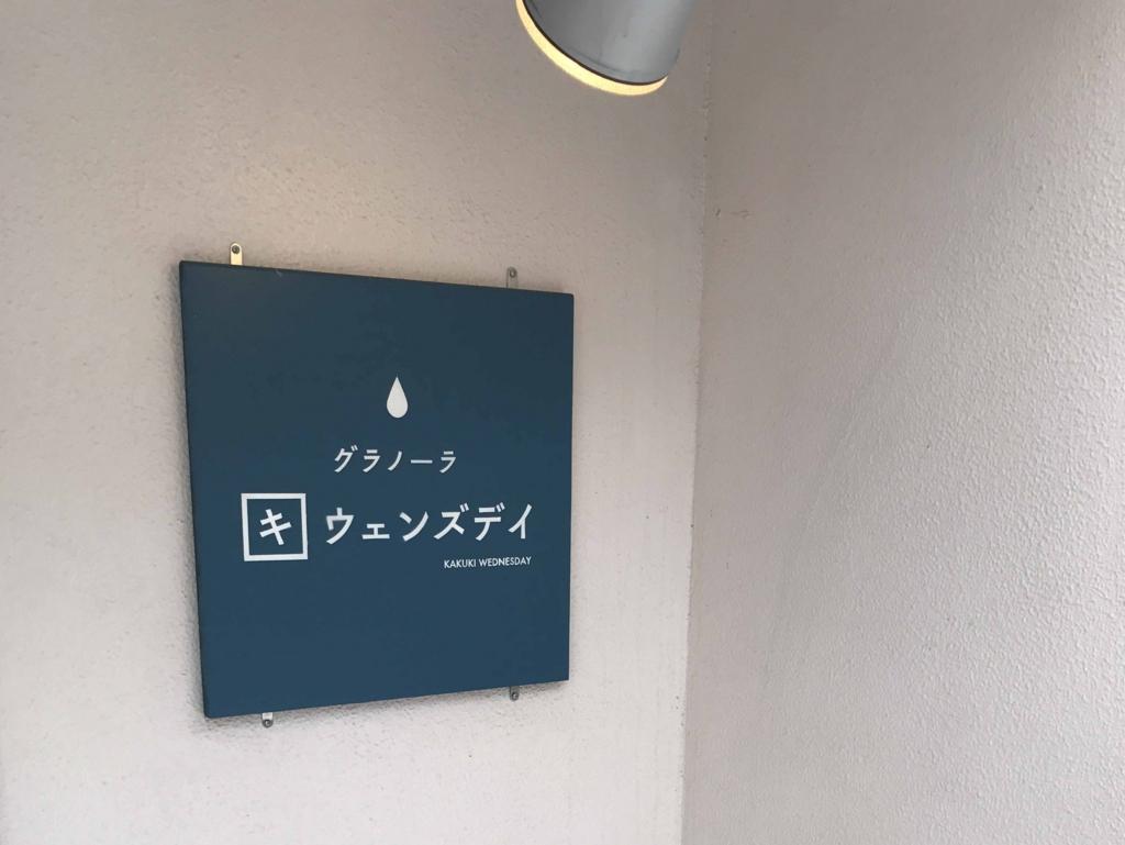 f:id:tamayoshi:20170219172544j:plain
