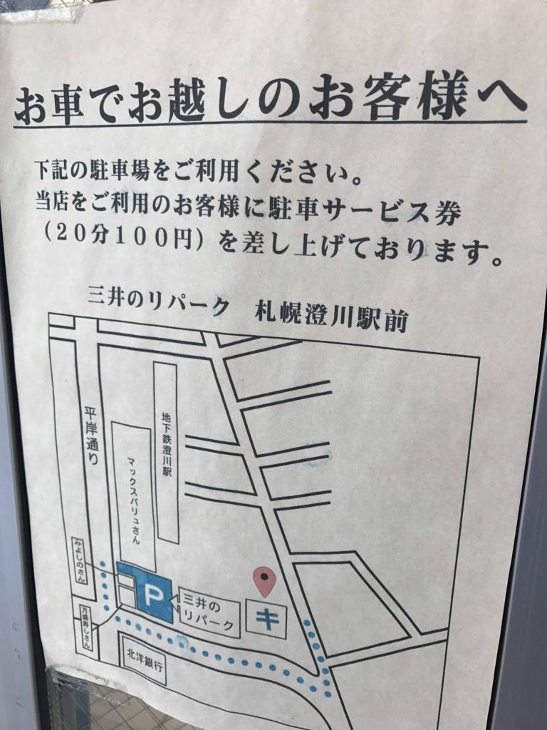 f:id:tamayoshi:20170219172635j:plain