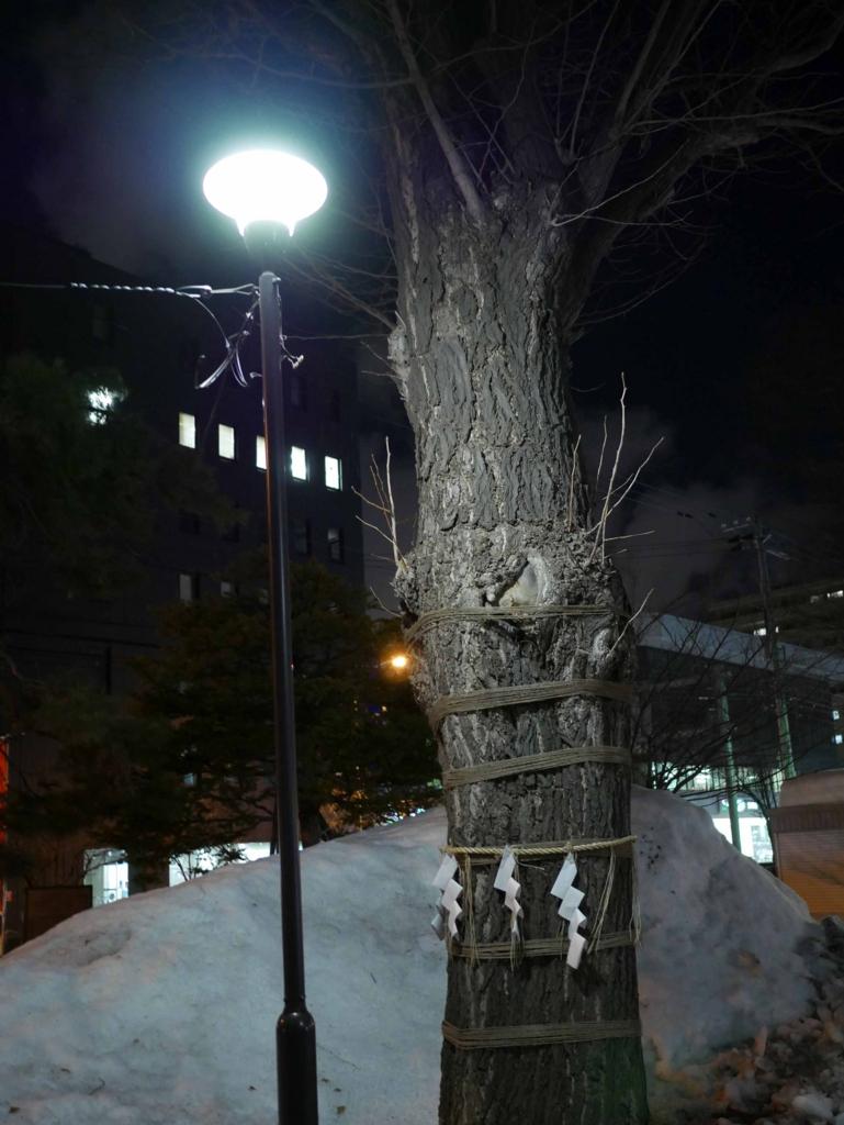f:id:tamayoshi:20170319143744j:plain