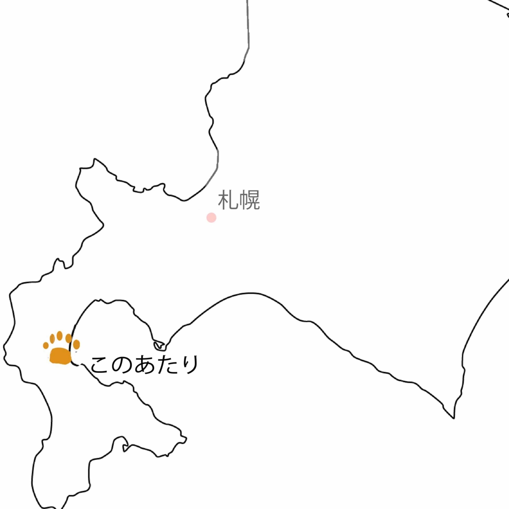 f:id:tamayoshi:20170410211238j:plain