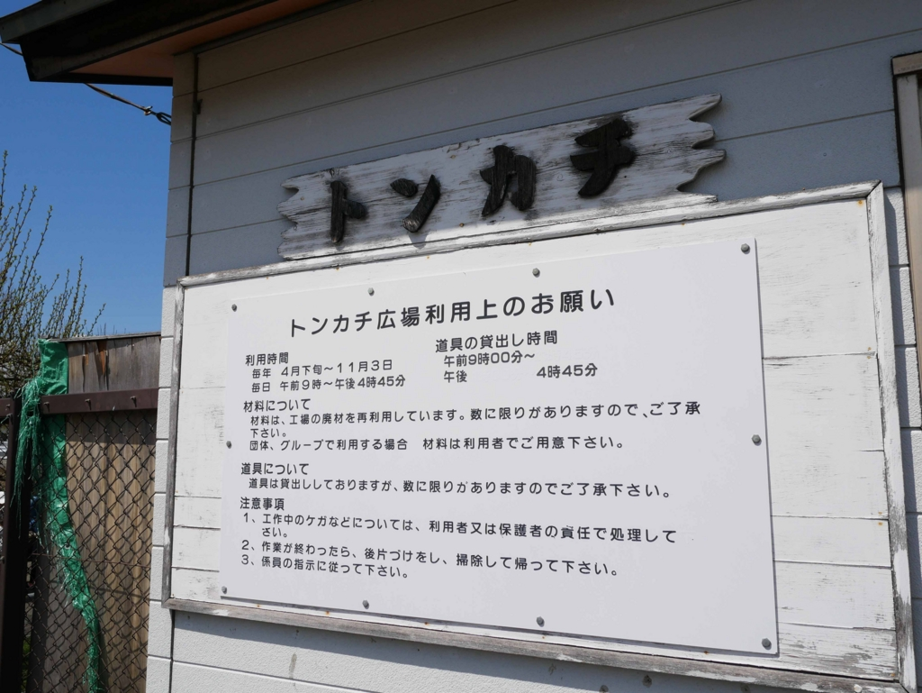f:id:tamayoshi:20170430171023j:plain