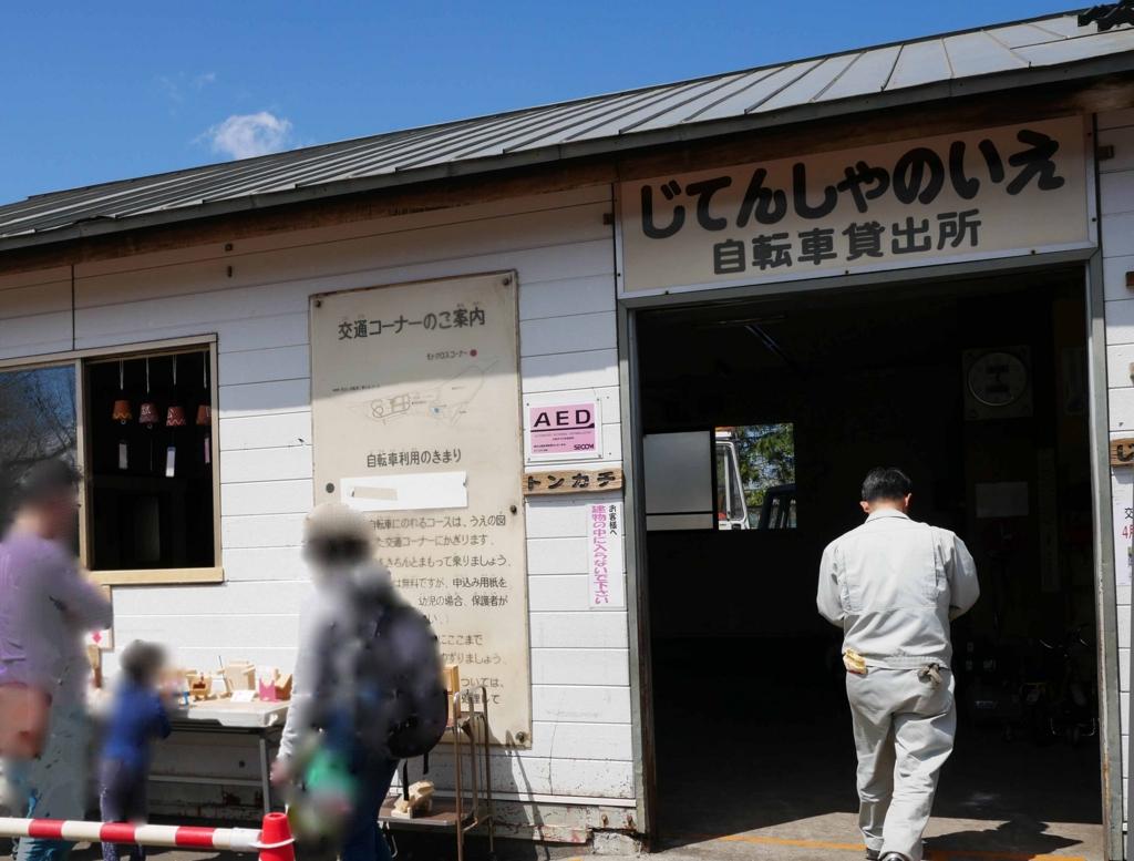 f:id:tamayoshi:20170430171230j:plain