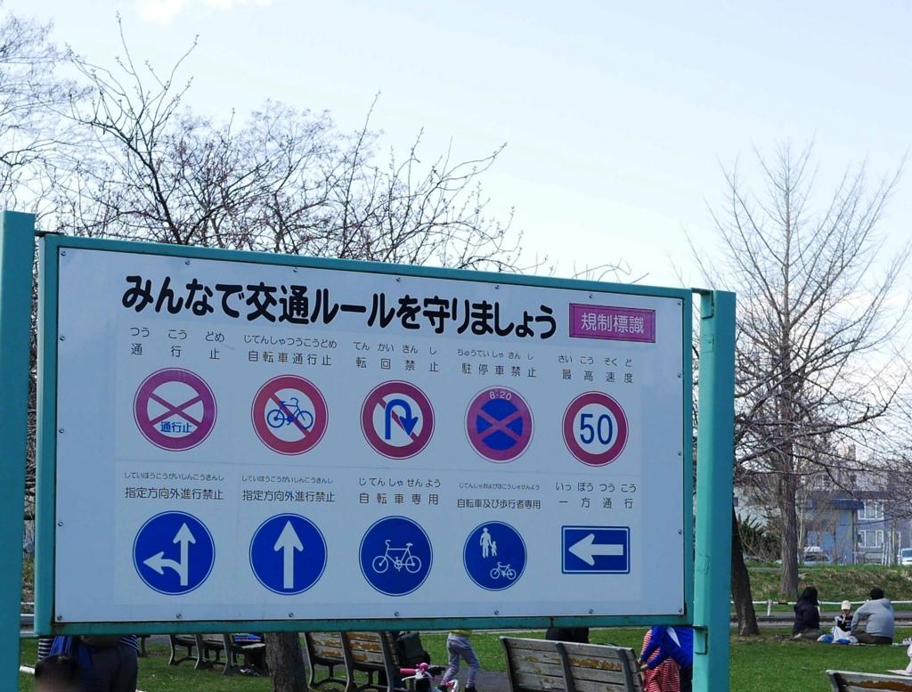 f:id:tamayoshi:20170430171254j:plain