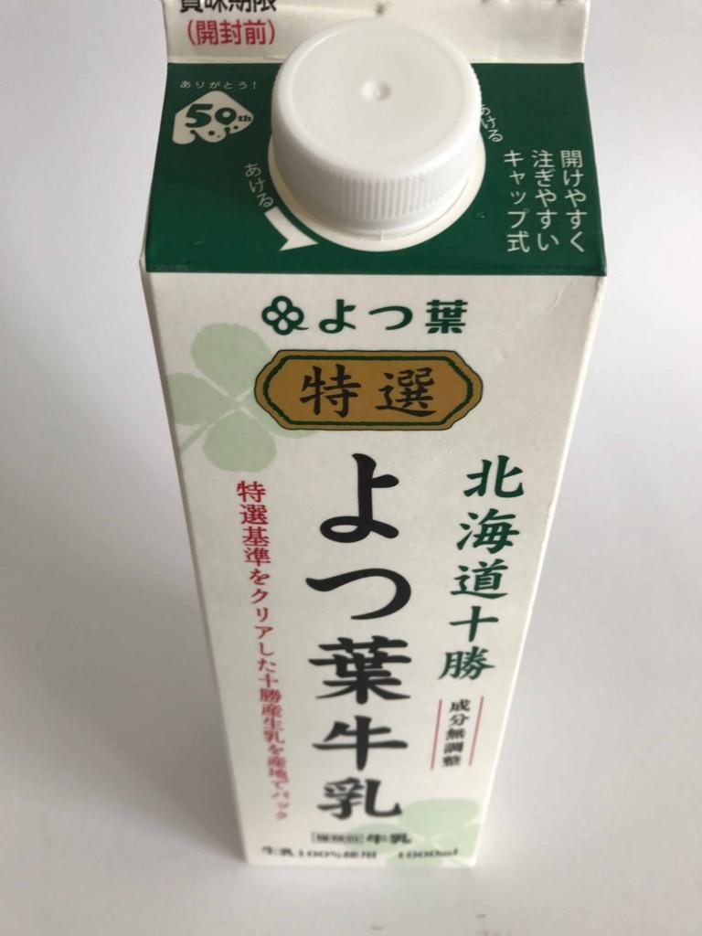 f:id:tamayoshi:20170520173100j:plain
