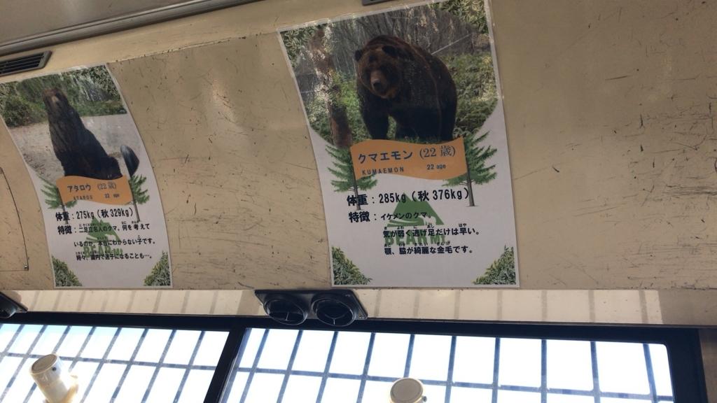 f:id:tamayoshi:20170529213110j:plain